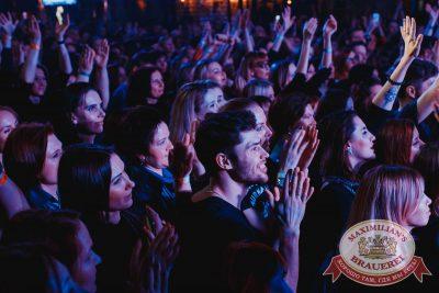 «Ночные снайперы», 5 апреля 2017 - Ресторан «Максимилианс» Челябинск - 26