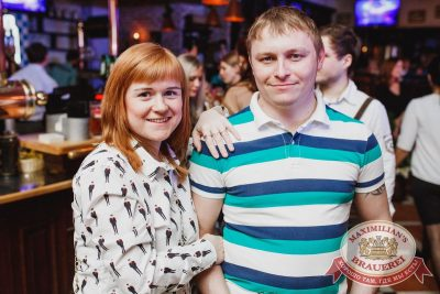 «Ночные снайперы», 5 апреля 2017 - Ресторан «Максимилианс» Челябинск - 28