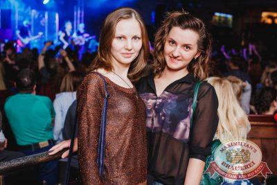 «Ночные снайперы», 5 апреля 2017 - Ресторан «Максимилианс» Челябинск - 29