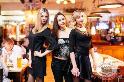 «Дыхание ночи»: Dj Stas Karimov (Москва), 8 апреля 2017 - Ресторан «Максимилианс» Челябинск - 12