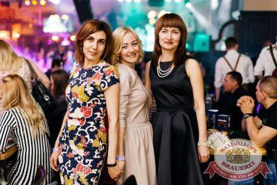 «Дыхание ночи»: Dj Stas Karimov (Москва), 8 апреля 2017 - Ресторан «Максимилианс» Челябинск - 13