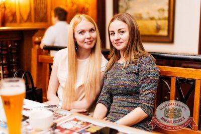 «Дыхание ночи»: Dj Stas Karimov (Москва), 8 апреля 2017 - Ресторан «Максимилианс» Челябинск - 16