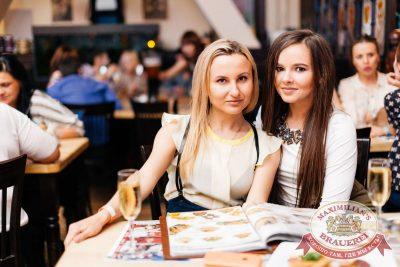 «Дыхание ночи»: Dj Stas Karimov (Москва), 8 апреля 2017 - Ресторан «Максимилианс» Челябинск - 18