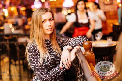 «Дыхание ночи»: Dj Stas Karimov (Москва), 8 апреля 2017 - Ресторан «Максимилианс» Челябинск - 21