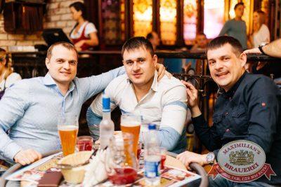 «Дыхание ночи»: Dj Stas Karimov (Москва), 8 апреля 2017 - Ресторан «Максимилианс» Челябинск - 23