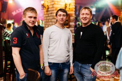 «Дыхание ночи»: Dj Stas Karimov (Москва), 8 апреля 2017 - Ресторан «Максимилианс» Челябинск - 24