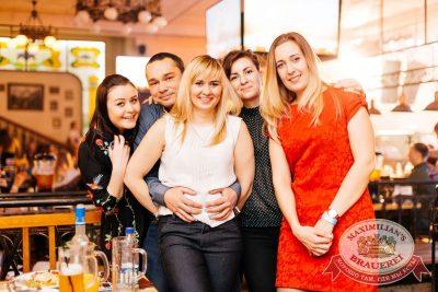 «Дыхание ночи»: Dj Stas Karimov (Москва), 8 апреля 2017 - Ресторан «Максимилианс» Челябинск - 27