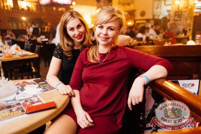 «Дыхание ночи»: Dj Stas Karimov (Москва), 8 апреля 2017 - Ресторан «Максимилианс» Челябинск - 28