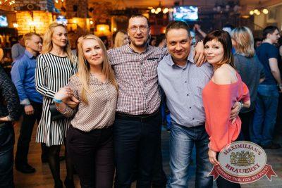 «Дыхание ночи»: Dj Stas Karimov (Москва), 8 апреля 2017 - Ресторан «Максимилианс» Челябинск - 29