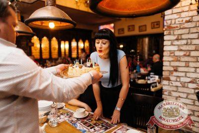 «Дыхание ночи»: Dj Stas Karimov (Москва), 8 апреля 2017 - Ресторан «Максимилианс» Челябинск - 31
