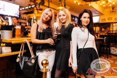 «Дыхание ночи»: Dj Stas Karimov (Москва), 8 апреля 2017 - Ресторан «Максимилианс» Челябинск - 32