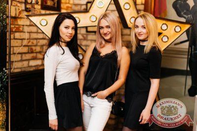 «Дыхание ночи»: Dj Stas Karimov (Москва), 8 апреля 2017 - Ресторан «Максимилианс» Челябинск - 35