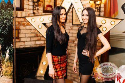 «Дыхание ночи»: Dj Stas Karimov (Москва), 8 апреля 2017 - Ресторан «Максимилианс» Челябинск - 41