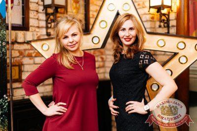 «Дыхание ночи»: Dj Stas Karimov (Москва), 8 апреля 2017 - Ресторан «Максимилианс» Челябинск - 42