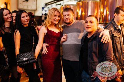 «Дыхание ночи»: Dj Stas Karimov (Москва), 8 апреля 2017 - Ресторан «Максимилианс» Челябинск - 43