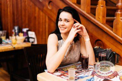 «Дыхание ночи»: Dj Stas Karimov (Москва), 8 апреля 2017 - Ресторан «Максимилианс» Челябинск - 45