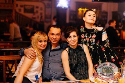 «Дыхание ночи»: Dj Stas Karimov (Москва), 8 апреля 2017 - Ресторан «Максимилианс» Челябинск - 47