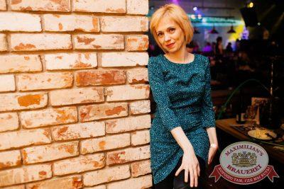 «Дыхание ночи»: Dj Stas Karimov (Москва), 8 апреля 2017 - Ресторан «Максимилианс» Челябинск - 51