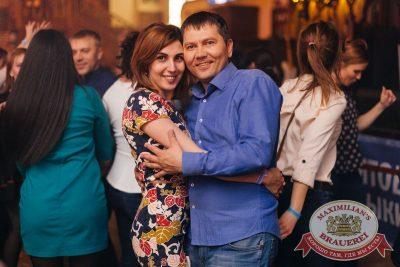 «Дыхание ночи»: Dj Stas Karimov (Москва), 8 апреля 2017 - Ресторан «Максимилианс» Челябинск - 7