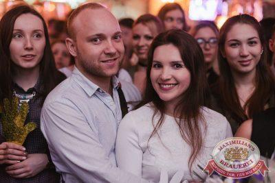 Группа «Звери», 13 апреля 2017 - Ресторан «Максимилианс» Челябинск - 16