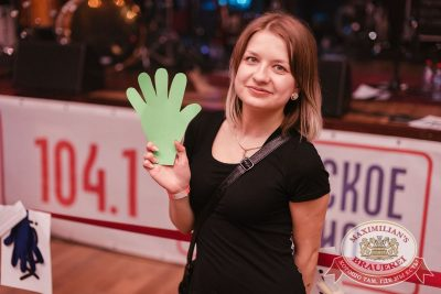 Группа «Звери», 13 апреля 2017 - Ресторан «Максимилианс» Челябинск - 22