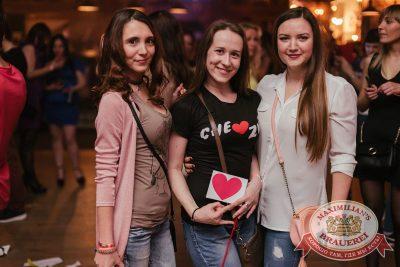 Группа «Звери», 13 апреля 2017 - Ресторан «Максимилианс» Челябинск - 25