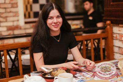 Группа «Звери», 13 апреля 2017 - Ресторан «Максимилианс» Челябинск - 30