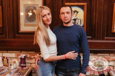 Группа «Звери», 13 апреля 2017 - Ресторан «Максимилианс» Челябинск - 31