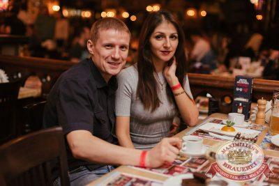 Группа «Звери», 13 апреля 2017 - Ресторан «Максимилианс» Челябинск - 36