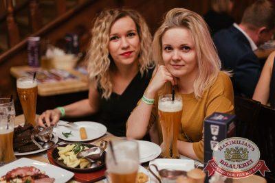 Группа «Звери», 13 апреля 2017 - Ресторан «Максимилианс» Челябинск - 37