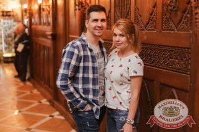 Группа «Звери», 13 апреля 2017 - Ресторан «Максимилианс» Челябинск - 47