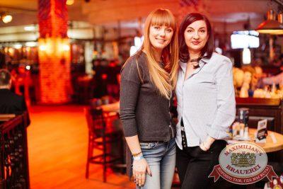 ВИА «Волга-Волга», 14 апреля 2017 - Ресторан «Максимилианс» Челябинск - 10