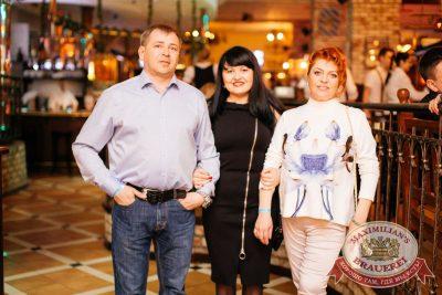 ВИА «Волга-Волга», 14 апреля 2017 - Ресторан «Максимилианс» Челябинск - 12