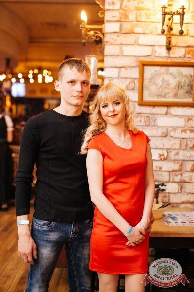 ВИА «Волга-Волга», 14 апреля 2017 - Ресторан «Максимилианс» Челябинск - 15