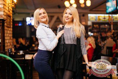 ВИА «Волга-Волга», 14 апреля 2017 - Ресторан «Максимилианс» Челябинск - 16