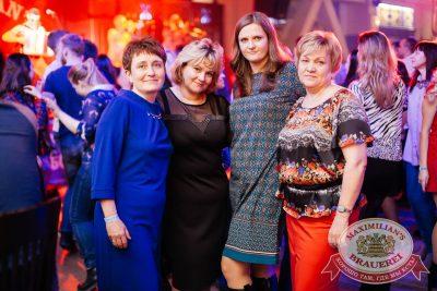 ВИА «Волга-Волга», 14 апреля 2017 - Ресторан «Максимилианс» Челябинск - 21