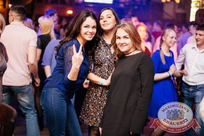 ВИА «Волга-Волга», 14 апреля 2017 - Ресторан «Максимилианс» Челябинск - 25