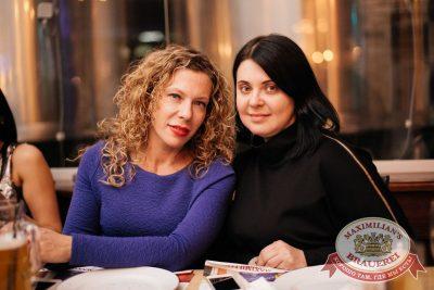 ВИА «Волга-Волга», 14 апреля 2017 - Ресторан «Максимилианс» Челябинск - 31