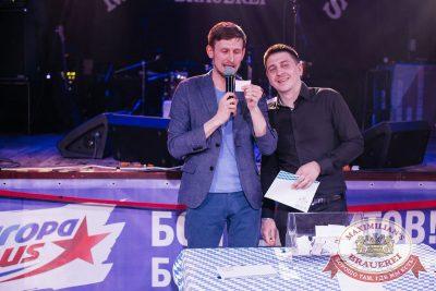 ВИА «Волга-Волга», 14 апреля 2017 - Ресторан «Максимилианс» Челябинск - 36
