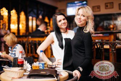 ВИА «Волга-Волга», 14 апреля 2017 - Ресторан «Максимилианс» Челябинск - 46