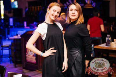 ВИА «Волга-Волга», 14 апреля 2017 - Ресторан «Максимилианс» Челябинск - 8