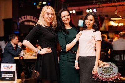 ВИА «Волга-Волга», 14 апреля 2017 - Ресторан «Максимилианс» Челябинск - 9