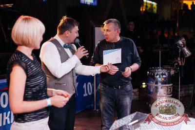 День ГЛАВного БУХАлтера, 21 апреля 2017 - Ресторан «Максимилианс» Челябинск - 11
