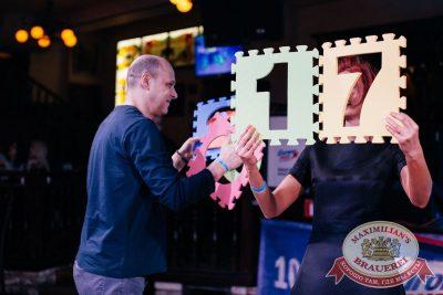 День ГЛАВного БУХАлтера, 21 апреля 2017 - Ресторан «Максимилианс» Челябинск - 13
