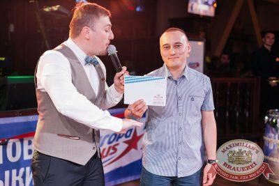 День ГЛАВного БУХАлтера, 21 апреля 2017 - Ресторан «Максимилианс» Челябинск - 18