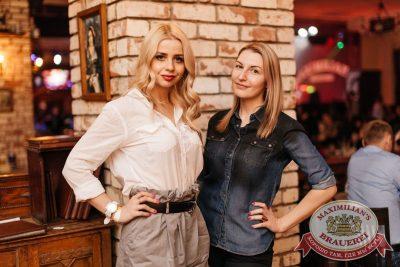 День ГЛАВного БУХАлтера, 21 апреля 2017 - Ресторан «Максимилианс» Челябинск - 22