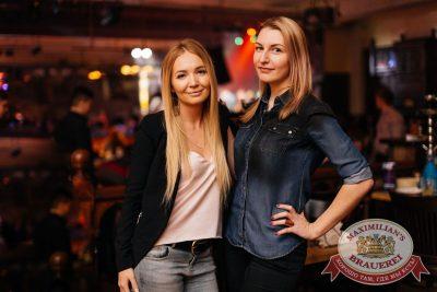 День ГЛАВного БУХАлтера, 21 апреля 2017 - Ресторан «Максимилианс» Челябинск - 23