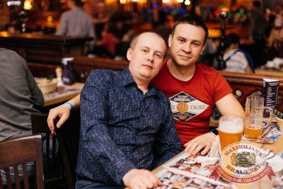 День ГЛАВного БУХАлтера, 21 апреля 2017 - Ресторан «Максимилианс» Челябинск - 24