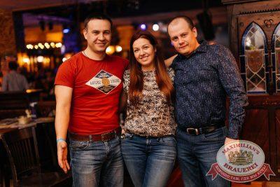 День ГЛАВного БУХАлтера, 21 апреля 2017 - Ресторан «Максимилианс» Челябинск - 25