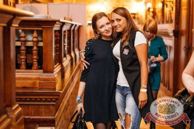 День ГЛАВного БУХАлтера, 21 апреля 2017 - Ресторан «Максимилианс» Челябинск - 29